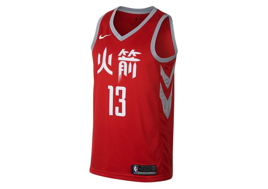 NIKE NBA JAMES HARDEN HOUSTON ROCKETS CITY EDITION SWINGMAN JERSEY  UNIVERSITY RED 8cec0c707
